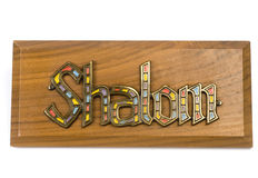 Sign with hebrew word shalom Royalty Free Stock Images