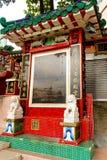 Sign of History in Tin Hau Temple Repulse Bay in Hong Kong. Hong Kong - May 20, 2017, Editorail use only; Sign of History in Tin Hau Temple Repulse Bay in Hong royalty free stock image