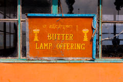 Sign Butter Lamp Offering Room Rumtek Monastery Royalty Free Stock Photography