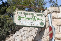 The sign with the inscription - The Garden Tomb - at the entrance to The Garden Tomb Jerusalem located in East Jerusalem, Israel. Jerusalem, Israel, November 17 stock image