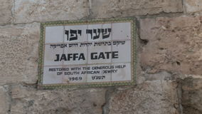 Sign of Jaffa Gate in Jerusalem stock video