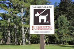 Sign in Japanese park Stock Photo