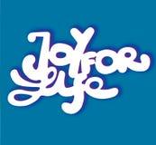 Sign Joy for Life. Hand drawn design element. Vector. royalty free illustration