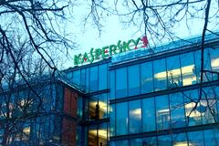 The sign Kaspersky Lab on the building of the Central office of royalty free stock photography