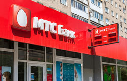 A sign with the logo office of the Russian MTS Bank Royalty Free Stock Photography