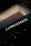 Sign of the Longines store in Vienna. VIENNA - JULY 4: Longhines sign located in the famous Kaerntner street in Vienna. Longhines is a line of luxury watches and Royalty Free Stock Image
