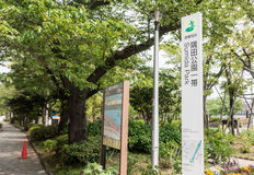 Sign and Map at the entrance of Sumida Park is Asakusa area. Tokyo, Japan - May 1, 2017: Sign and Map at the entrance of Sumida Park is Asakusa area Royalty Free Stock Photo