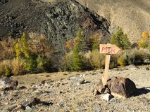 Sign with Mars inscription on it. Poiting to Mars. Martian rocky landscape on Earth. Altai. Russia stock image