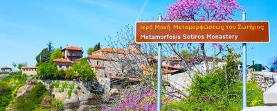 Sign of Metamorfosis Sotiros Monastery in Meteora, Thessaly, Greece Royalty Free Stock Photo