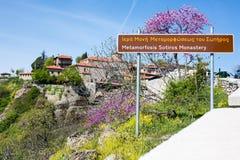 Sign of Metamorfosis Sotiros Monastery in Meteora, Thessaly, Greece Stock Photo