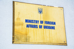 Sign of the Ministry of Foreign Affairs of Ukraine Royalty Free Stock Photo