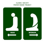 Sign for muslim prayer room. Stock Images