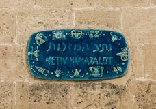A sign with the name of the street in Hebrew - Lane signs of the zodiac in on old city Yafo in Tel Aviv-Yafo in Israel stock images