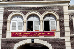 Sign for National Museum in St Kitts Royalty Free Stock Photography
