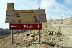Sign Nemrud Dagi. Sign near mount Nemrud Dagi inTurkey Stock Photo