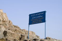 Sign Nile River ,Aswan Royalty Free Stock Photo