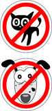 Sign no cats and dog Stock Photography