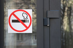 Sign No smoking Stock Photography