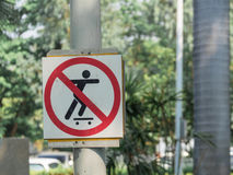 Sign Not allowed to play skateboarding in this area Royalty Free Stock Image
