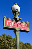 Sign for the Paris Metro Royalty Free Stock Photo