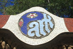 Sign of Park Guell in Barcelona Royalty Free Stock Photo