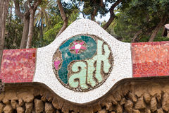 Sign of The Park Guell close-up. Park Guell is the famous park was designed by Antoni Gaudi and built in the years 1900 to 1914 Stock Image