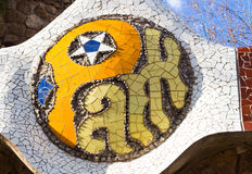 Sign of The Park Guell close-up. Park Guell is the famous park was designed by Antoni Gaudi and built in the years 1900 to 1914 Royalty Free Stock Image