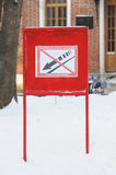 Sign in the Park: Ride on the slope prohibited. Dangerous Stock Photos
