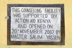 Sign at Pepo La Tumaini Jangwani, HIV/AIDS Community Rehabilitation Program, Orphanage & Clinic.  Pepo La Tumaini Jangwani (wind o Stock Photo