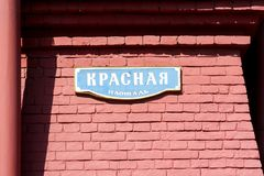 Sign plaque with the name red square stock image
