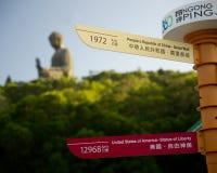Sign at Po Lin Monastery Stock Photo