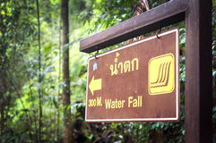 Sign pointing the way to Klong Plu Waterfall, Koh Chang, Thailan. KOH CHANG, THAILAND - JUNE 2015 - Klong Plu is the most popular waterfall on the Thai island of Stock Photography