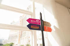 Sign post at the corner in Macao Royalty Free Stock Image