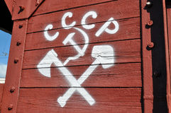 Sign of Railway Troops of the USSR Royalty Free Stock Photo