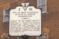 A sign that reads �Site of first synagogue� Stock Photography