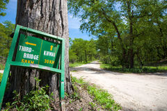 Sign road in Moremi Royalty Free Stock Photography