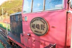 The sign of Romantic train of the classic train on the Railroad. Arashiyama, Kyoto, Japan November 17, 2017: Classic train on autumn at Kameoka Torokko Station Royalty Free Stock Photo