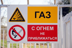 Sign in russian: Gas! With fire not to approach Royalty Free Stock Images
