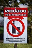 Sign sign do not drink alcohol. In the park stock photo