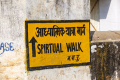 Sign spiritual walk at the wall Stock Images