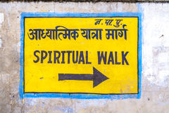 Sign spiritual walk at the wall Stock Photo