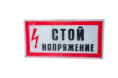 The sign stand voltage hanging on the wires stock photo
