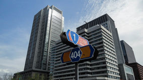 404 Sign. At a street in Tokyo near the Imperial Palace gardens stock image