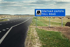 Sign the toll road on the highway Royalty Free Stock Photography