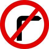 sign traffic Στοκ φωτογραφίες με δικαίωμα ελεύθερης χρήσης