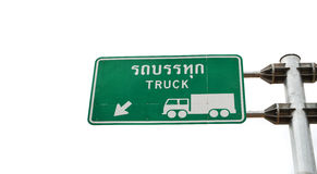 Sign truck Stock Photo