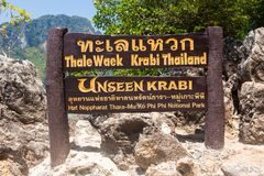 Sign in Tup Island  beach between Phuket and Krabi in Thailand Royalty Free Stock Image