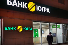 Sign UGRA Bank on the office building Stock Image