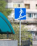 Sign underpass in the city. In the park in nature Royalty Free Stock Image