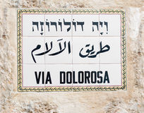 Sign Via Dolorosa Stock Photography